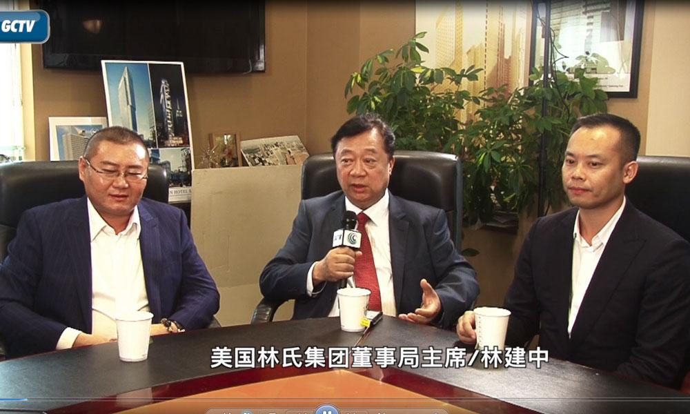 CNCBK国际控股集团全球化新征程 与美国林氏集团达成战略合作