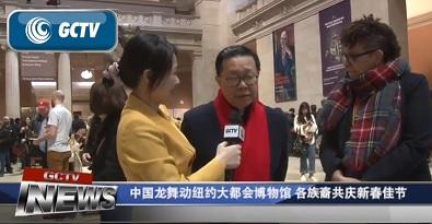 中国龙舞动纽约大都会博物馆 各族裔共庆新春佳节