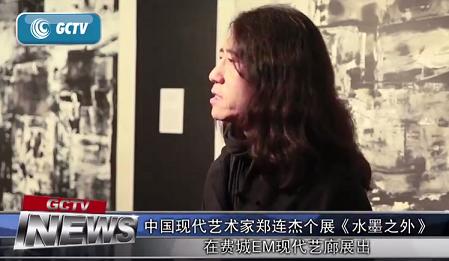 中国当代艺术家郑连杰个展费城展出