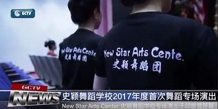 史颖舞蹈学校专场演出圆满落幕 高雅艺术专业级别引社区轰动