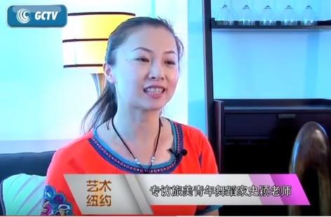 专访旅美青年舞蹈家史颖老师