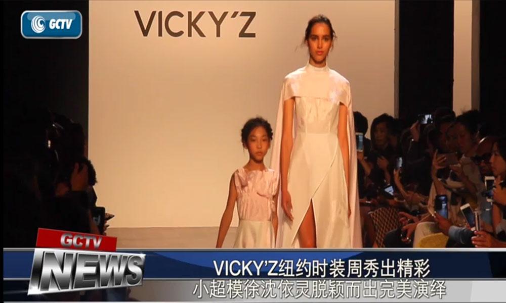 VICKY'Z纽约时装周秀出精彩 小超模徐沈依灵脱颖而出完美演绎