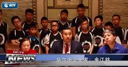 华尔街企业家回馈社会资助LunarNYC篮球项目参加北美华裔篮球锦标赛